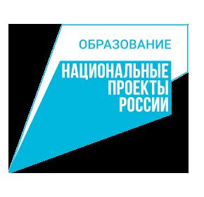 Национальные проекты